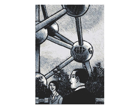 """Jeu de regards sous l'Atomium"" - Götting"